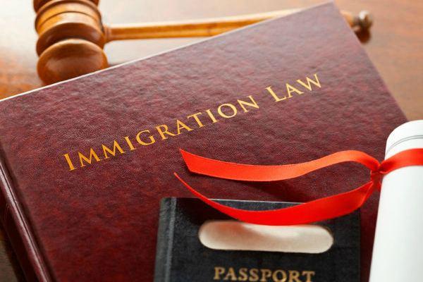 имиграция